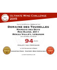 award-Marquis-des-Beys-Red