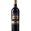 HERITAGE_FAMILY_RESERVE